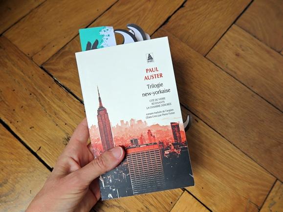 paul auster roman new york